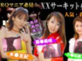 XXサーキット女子トイレ盗撮 Vol.04