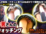 「チキン男」さんの制服ウォッチング Vol.2